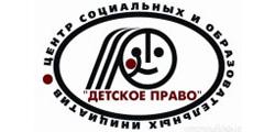 ИГОО «Центр социальных и образовательных инициатив»