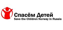 РПО «Спасём Детей»