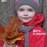 titul_04-2014