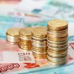 news-mnogo-deneg-uvelichenie-finansitrovaniya