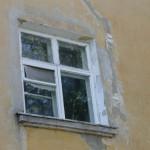 news-avariinoe-jilie-okno