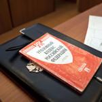 news-ugolovnii-kodeks-diplomat-stol