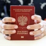 news-passport-ruki