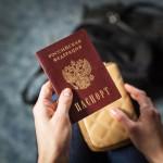 news-passport-ruka