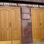 news-prokuratura-saratovskoi-oblasti